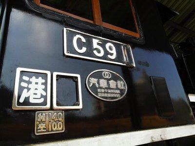 P1020556s